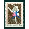 USSR 1969 - Y & T n. 3494 - 1st Ballet International Contest