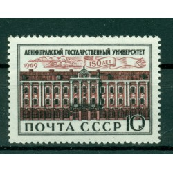 URSS 1969 - Y & T n. 3464 - Université de Leningrad
