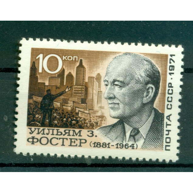 URSS 1971 - Y & T n. 3779 a - W. Foster