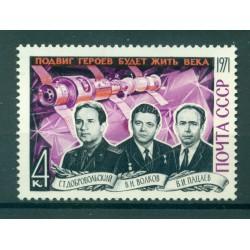 URSS 1971 - Y & T n. 3772 - A la mémoire des cosmonautes Dobrovolski, Volkov, Patsaiev