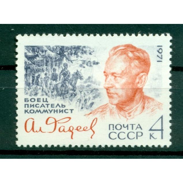 URSS 1971 - Y & T n. 3784 - Alexandre Fadeïev