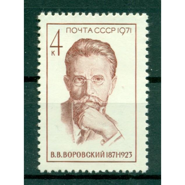 URSS 1971 - Y & T n. 3776 - Vatslav Vorovsky