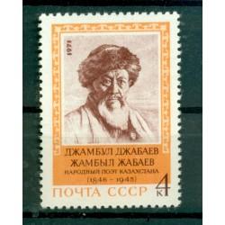 URSS 1971 - Y & T n. 3778 - Jamboul Jabayev