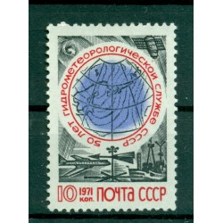 URSS 1971 - Y & T n. 3728 - Hydrométéorologie