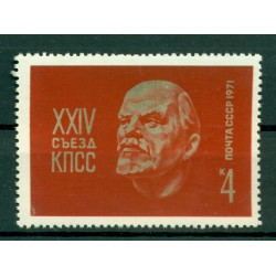 USSR 1970 - Y & T n. 3692 - 24th Congress of the Soviet Union Communist Party