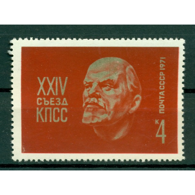 USSR 1986 - Y & T n. 3692 - 24th Congress of the Soviet Union Communist Party