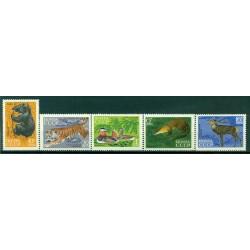 URSS 1970 - Y & T n. 3644/48 - Réserve d'animaux de Sikhote-Aline