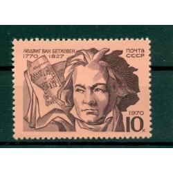 USSR 1970 - Y & T n. 3677 - Ludwig van Beethoven