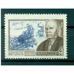 URSS 1970 - Y & T n. 3585 - Sytchkov