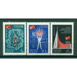 URSS 1970 - Y & T n. 3590/92 - Exposition internationale d'Osaka