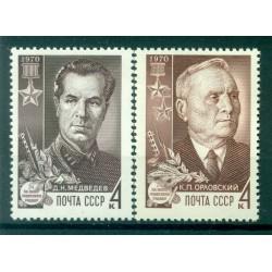 URSS 1970 - Y & T n. 3607/08 - Héros de l'Union soviétique