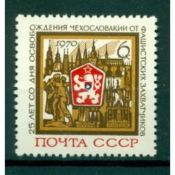URSS 1970 - Y & T n. 3628 - Libération de la Tchécoslovaquie
