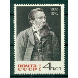 URSS 1970 - Y & T n. 3635 - Friedrich Engels