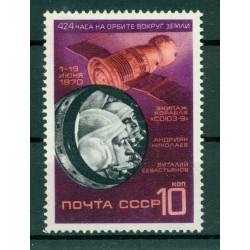 URSS 1970 - Y & T n. 3636 - Vol de Soyouz 9