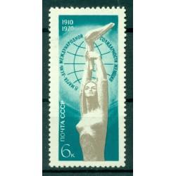 URSS 1970 - Y & T n. 3589 - Giornata internazionale della Donna