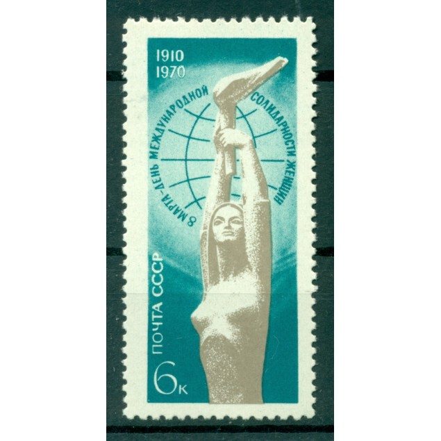 USSR 1970 - Y & T n. 3589 - International Women's Day