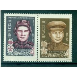 URSS 1970 - Y & T n. 3586/87 - Héros de l'Union soviétique