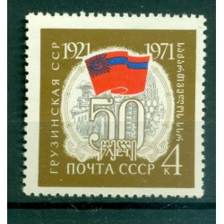 URSS 1971 - Y & T n. 3596 - République de Géorgie