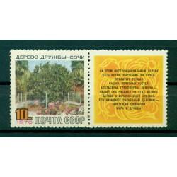 URSS 1970 - Y & T n. 3606 - L'arbre de l'amitié