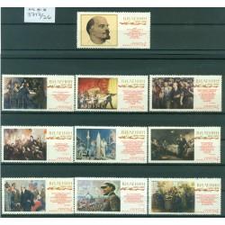 URSS 1970 - Y & T n. 3573/82 - Centenaire de la naissance de Lénine