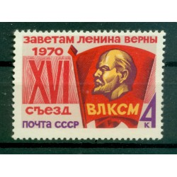 URSS 1970 - Y & T n. 3631 - Komsomols