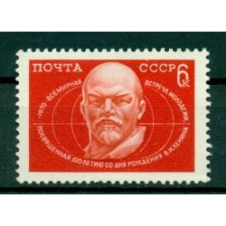 URSS 1970 - Y & T n. 3633 - Lénine