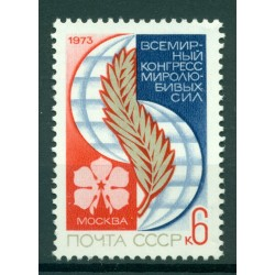 USSR 1973 - Y & T n. 3977 - World Congress of the Peace Forces