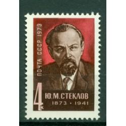 USSR 1973 - Y & T n. 3962 - Steklov