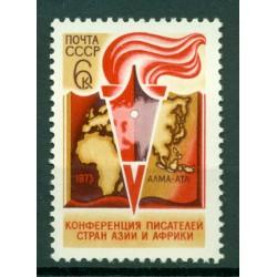 URSS 1973 - Y & T n. 3961 - 5° conferenza degli scrittori d'Asia e d'Africa