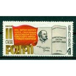 URSS 1973 - Y & T n. 3944 - POSDR