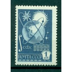URSS 1976 - Y & T n. 4273 -  Serie ordinaria