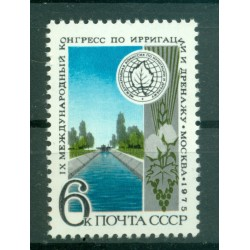 USSR 1975 - Y & T n. 4150 - Irrigation and drainage