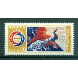 URSS 1975 - Y & T n. 4144 - Coopération spatiale avec les USA