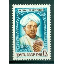 USSR 1975 - Y & T n. 4182 - Abu Nasr Al-Farabi