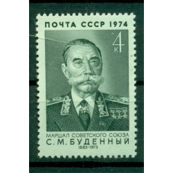 USSR 1974 - Y & T n. 4070 - Semion Boudienny