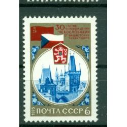 URSS 1975 - Y & T n. 4129 - Libération de la Tchécoslovaquie