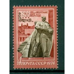 USSR 1974 - Y & T n. 4054 - City of Poltava