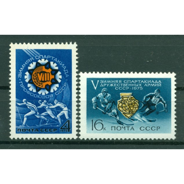 USSR 1975 - Y & T n. 4116/17 - Allied Armies and USSR Trade Unions Spartakiads