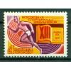 URSS 1974 - Y & T n. 4046 - Spartakiades scolaires
