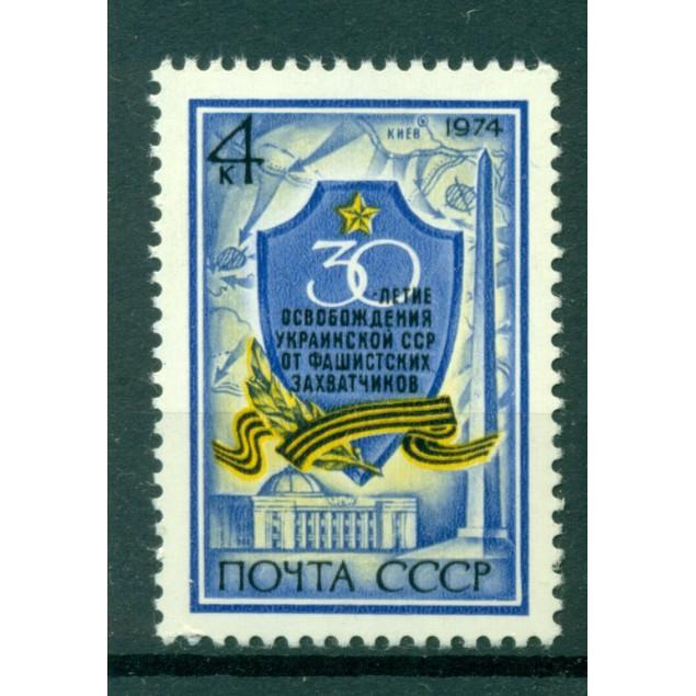 URSS 1974 - Y & T n. 4057 - Liberazione dell'Ucraina