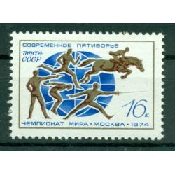 URSS 1974 - Y & T n. 4062 - Championnats du monde de pentathlon moderne