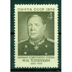URSS 1974 - Y & T n. 4043 - Fyodor Tolbukhin