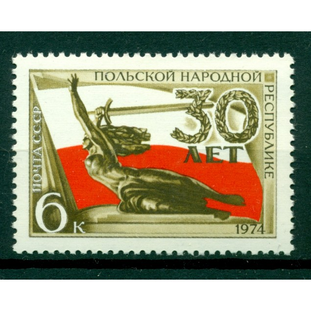 URSS 1974 - Y & T n. 4055 - République Polonaise