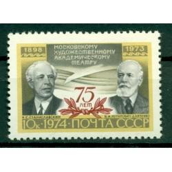 URSS 1974 - Y & T n. 4044 - Théâtre de Moscou
