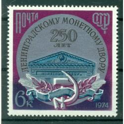 URSS 1974 - Y & T n. 4108 - Hôtel des Monnaies de Leningrad