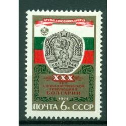 USSR 1974 - Y & T n. 4079 - Socialist revolution in Bulgaria