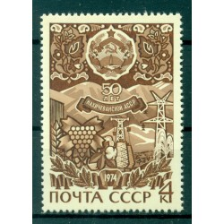 USSR 1974 - Y & T n. 4011 - Nakhchivan Republic