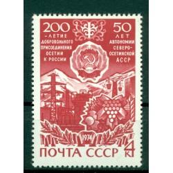 USSR 1974 - Y & T n. 4053 - North Ossetian Republic