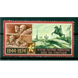 USSR 1974 - Y & T n. 4008 - Battle of Leningrad