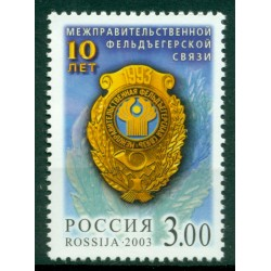 Russian Federation 2003 - Y & T n. 6701 - Intergovernmental Communication by Mail